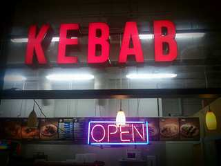 negozio kebab