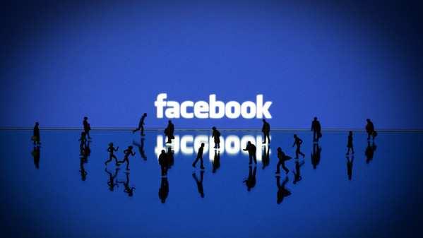 Facebook sta sviluppando Reader: una nuova App per le news