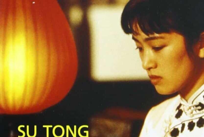 Mogli e concubine di Su Tong – il libro- la recensione