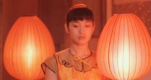 mogli e concubine 1 300x160 - Mogli e concubine di Su Tong