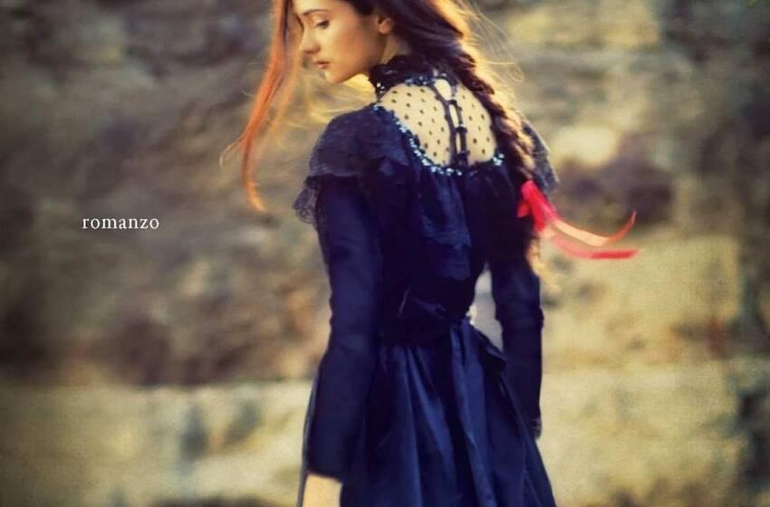 Il cuore selvatico del ginepro di Vanessa Roggeri, il libro, la recensione