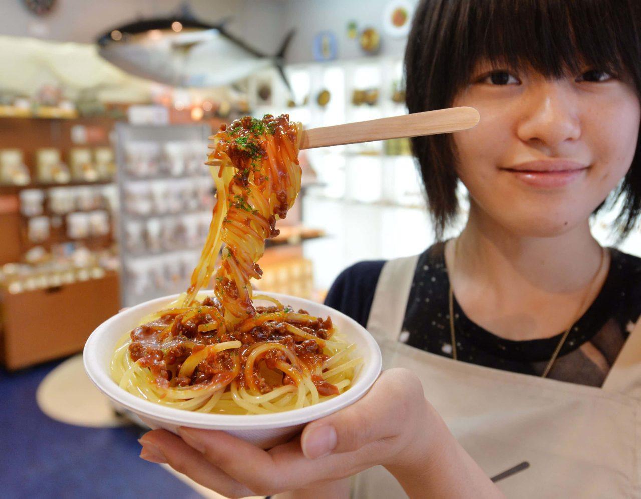 cibo finto giapponese