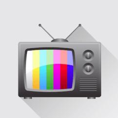 Guida TV GRATIS  242x242 - App guida tv: come aggiornarsi sul palinsesto