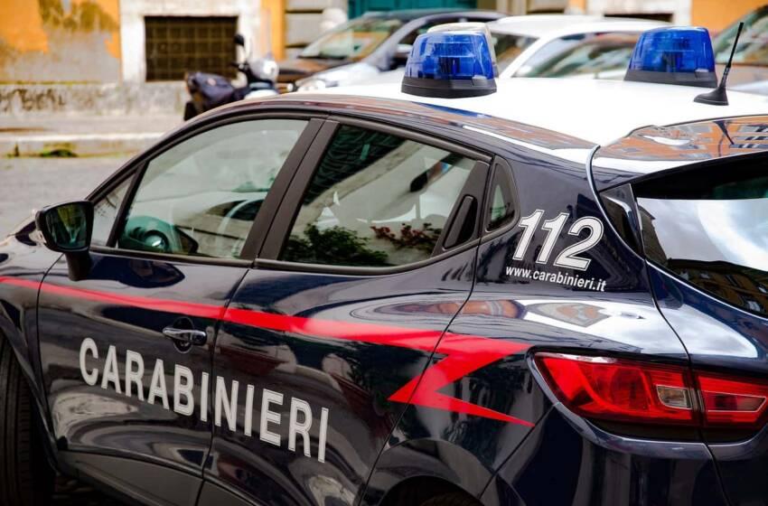 Come diventare Carabiniere, informazioni generali su come diventarlo